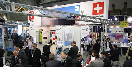Swiss Booth