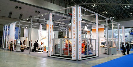 The booth with geometrical frame structure